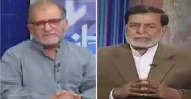Harf-e-Raz (Rohangya Muslimano Ka Ahwal) – 12th September 2017