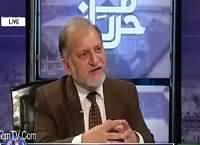Harf-e-Raz (Role of Pakistan in World) – 24th February 2016