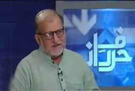 Harf-e-Raz (Sargodha Mein Peer Ke Hathon Mureedon Ka Qatal) – 3rd April 2017