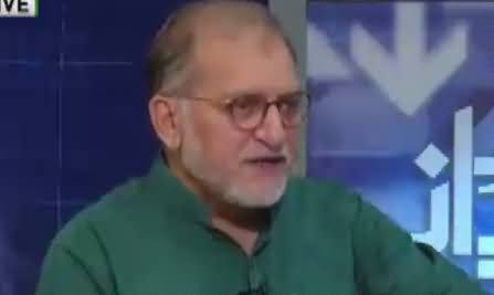 Harf-e-Raz (Sharif Family Guilty in JIT Report) – 12th July 2017