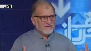 Harf-e-Raz (Social Media Per Tauheen e Mazhab) – 12th June 2017