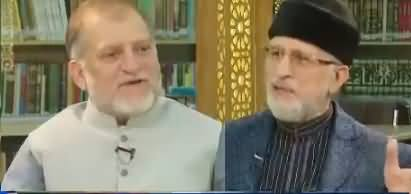 Harf e Raz (Special Talk With Dr. Tahir ul Qadri) - 3rd December 2018