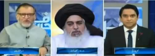 Harf-e-Raz (Tehreek e LabbaiK Ke Maqasid) - 14th November 2017