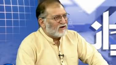 Harf e Raz (Train Incident & Attitude of Politicians) - 31st October 2019