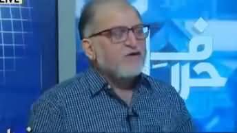 Harf e Raz (US - Russia Against Muslims) - 17th April 2018