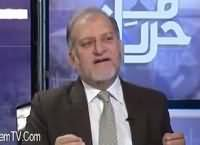 Harf-e-Raz (Valentines Day, Naya Hathyar) – 15th February 2016