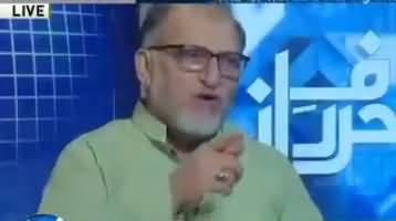 Harf e Raz (War of Words) - 25th April 2018