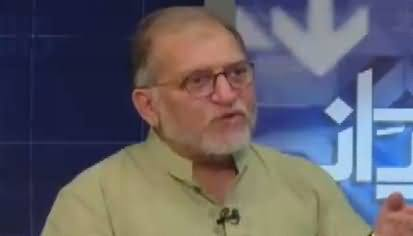 Harf-e-Raz (What After JIT Report) – 10th July 2017