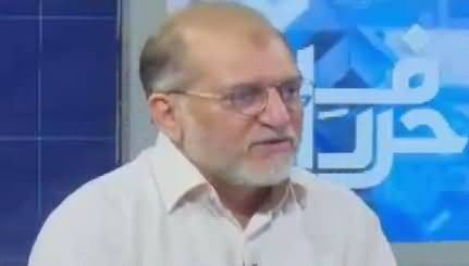 Harf-e-Raz (What America Is Going To Do?) – 27th June 2018