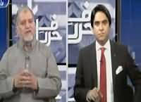 Harf-e-Raz (What Are The Reasons of Terrorism) – 4th July 2016