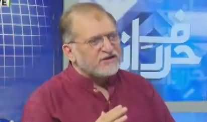 Harf-e-Raz (What Is Going To Happen in Next Three Days) – 10th July 2018