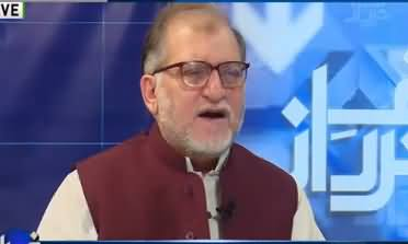 Harf e Raz (What Is Happening in Higher Courts) - 12th February 2018