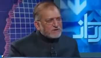 Harf e Raz (What Is The Ideology of PTI?) - 12th November 2018