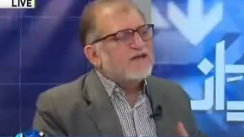Harf e Raz (What Should Be Pakistan's New Afghan Policy) - 13th February 2018