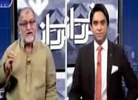 Harf-e-Raz (Who Is Behind Amjad Sabri Killing) – 22nd June 2016