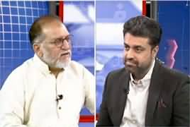 Harf e Raz (Why Bureaucracy Not Working) – 16th April 2019