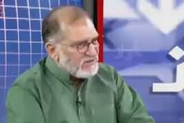 Harf e Raz with Orya Maqbol Jan (America & Iran Face To Face) – 8th May 2019
