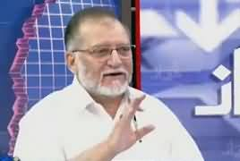 Harf e Raz with Orya Maqbol Jan (Budget 2019-20) – 11th June 2019