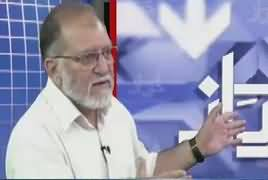 Harf e Raz with Orya Maqbol Jan (Dollar Rise, A Currency War) – 21st May 2019