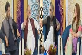 Harf e Raz with Orya Maqbol Jan (Eid Special) – 5th June 2019