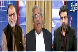 Harf e Raz with Orya Maqbol Jan (Judicial System) – 15th April 2019
