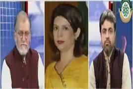 Harf e Raz with Orya Maqbol Jan (Kashmir Issue in Security Council) – 15th August 2019