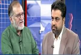 Harf e Raz with Orya Maqbol Jan (Mayosi Ka Daur) – 24th April 2019