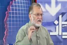 Harf e Raz with Orya Maqbol Jan (Morsi Shaheed) – 18th June 2019