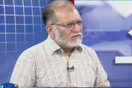 Harf e Raz with Orya Maqbol Jan (One Year of PTI Govt) – 25th July 2019