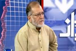 Harf e Raz with Orya Maqbol Jan (Pak America Relations) – 15th May 2019