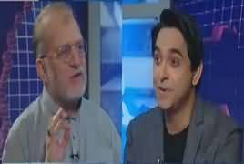 Harf e Raz with Orya Maqbol Jan (SC Jurisdiction) – 29th October 2018