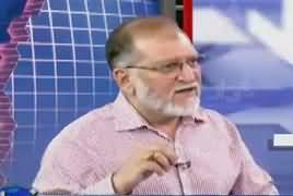 Harf e Raz with Orya Maqbol Jan (Tax Amnesty Scheme) – 14th May 2019