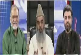 Harf e Raz with Orya Maqbol Jan (The Night Of Repentance) – 4th June 2019