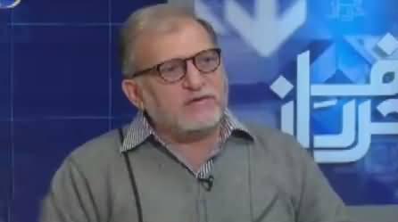 Harf-e-Raz (Yaroshlim Ki Ahmiyat) – 23rd January 2017