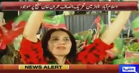 Haroon Performing On Stage in islamabad Jalsa Before Imran Khan Speech