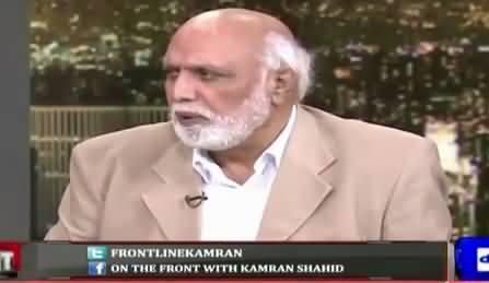 Haroon Raheed Views On Nawaz Sharif & General Raheel Visit To Saudia