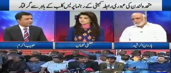 Haroon Rasheed Advises Habib Akram to Contest Election on MQM's Ticket