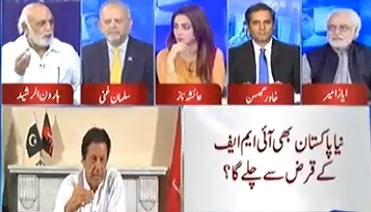 Haroon Rasheed Analysis on Challenges For Imran Khan After Becoming PM