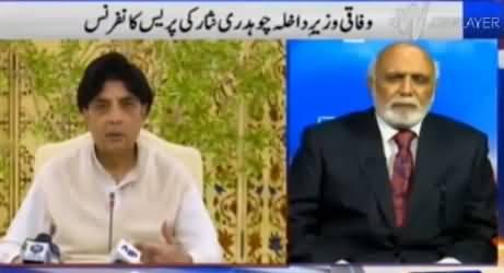 Haroon Rasheed Analysis on Chaudhry Nisar's Press Conference