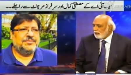 Haroon Rasheed Analysis on FIA Contacts Mustafa Kamal & Sarfaraz Merchant