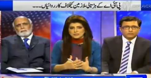 Haroon Rasheed Analysis on PMLN Govt's Handling of PIA Issue