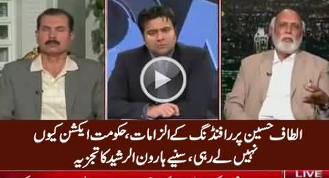 Haroon Rasheed Analysis on Why Govt Not Taking Action Against Altaf Hussain