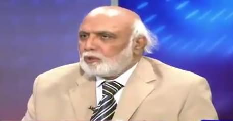 Haroon Rasheed Analysis Over Imran Khan's New Date For Raiwind March