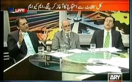 Haroon Rasheed and Kashif Abbasi Severely Criticise Najam Sethi on Getting Benefits From PMLN Govt
