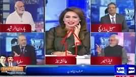 Haroon Rasheed And Other Analysts Analysis On Naz Baloch Joins PPP