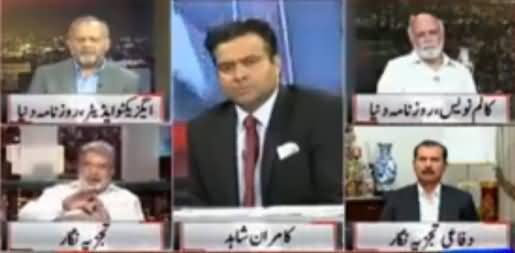 Haroon Rasheed And Shahid Latif Grilled Ansar Abbasi Over Jang's Fake News