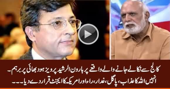 Haroon Rasheed Bashes Pervez Hoodbhoy, Calls Him