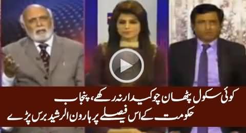 Haroon Rasheed Bashing Federal & Punjab Govt on School Closing Issue