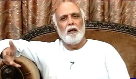 Haroon Rasheed Bashing MQM And PPP For Doing Terrorism in Karachi