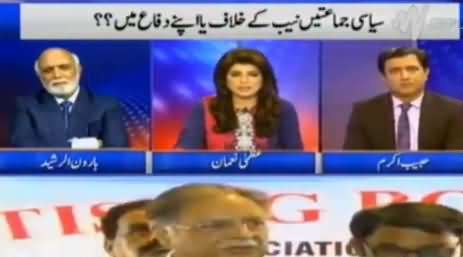 Haroon Rasheed Bashing Pervez Rasheed For Lying About Imran Khan